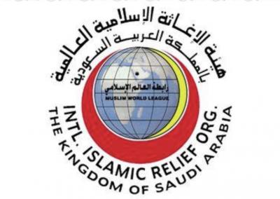 الهيئة العالمية للإغاثة تعلن عن وظائف إدارية شاغرة بمقر الأمانة