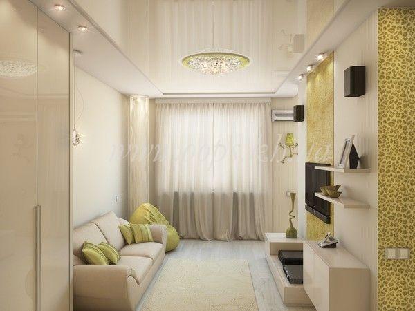 дизайн зала в квартире 18 квм фото поиск в Google идеи для дома