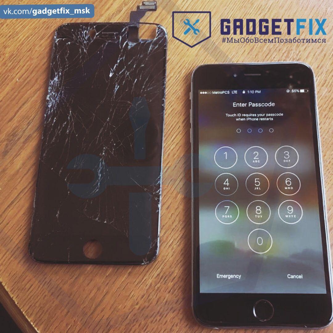 #GadgetFix #сервисныйцентр #доипосле #работаем #москва #МыОбоВсемПозаботимся #ремонтApple #заменадисплея #appleiphone #нашаработа #треснулостекло