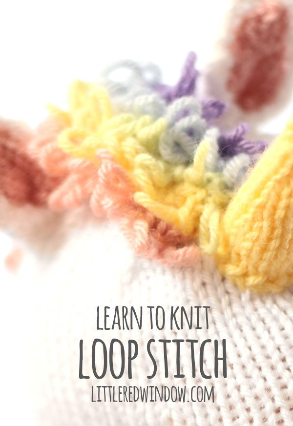 Learn to Knit - Loop Stitch