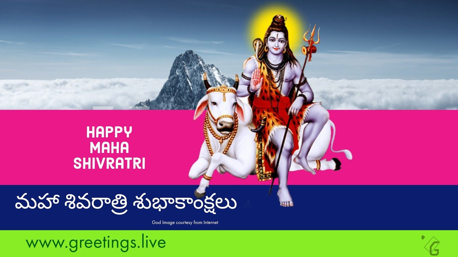 Happy Maha Shivratri Festival 2018 Wishes In Telugu Language
