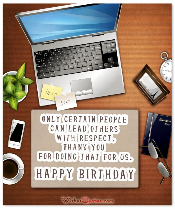 Birthday Wishes For Boss By