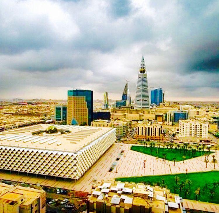 King Fahd National Library Faisaliah Tower Riyadh Saudi Arabia Paris Skyline