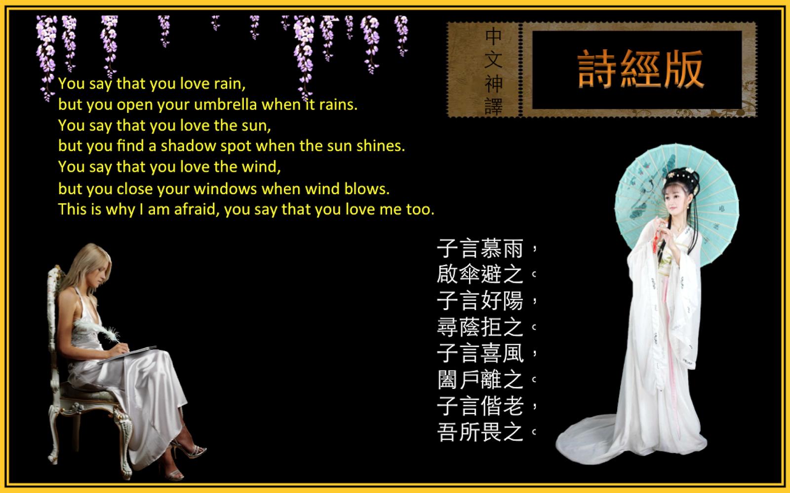 繪圖板達人: 中文之美