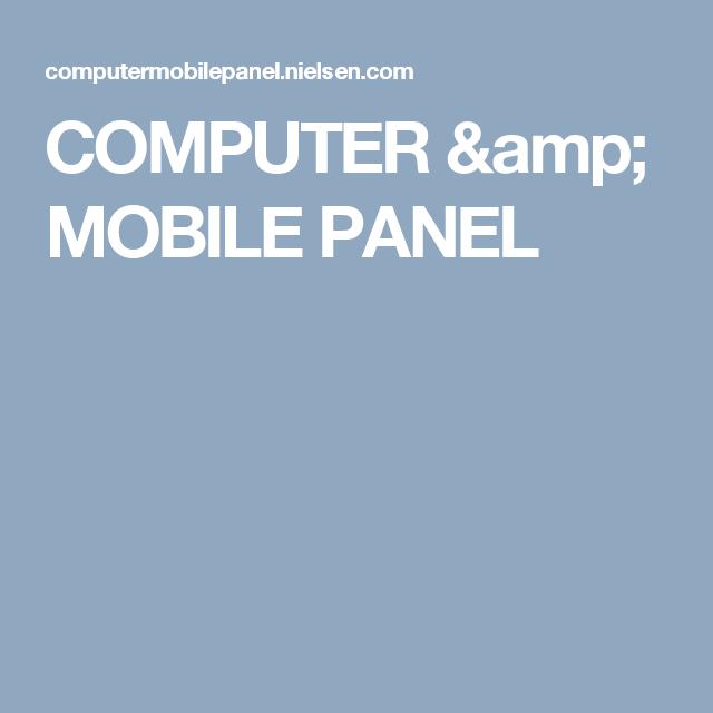 COMPUTER & MOBILE PANEL