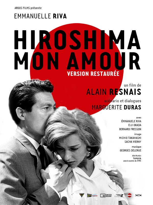 Hiroshima Mon Amour cult French movie poster print #3