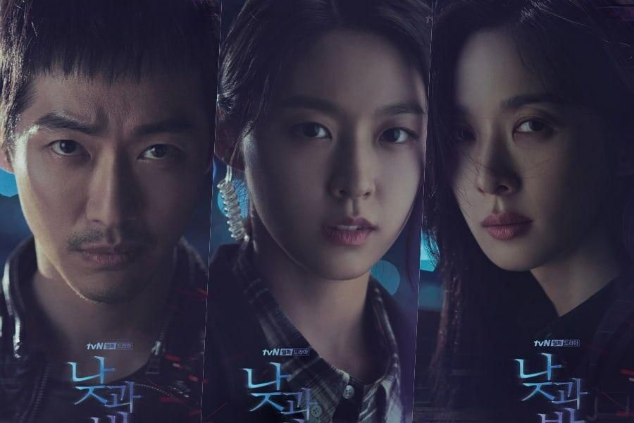 "Namgoong Min, Seolhyun, And Lee Chung Ah Shine In ""Night And Day"" Character Posters For Upcoming Drama"