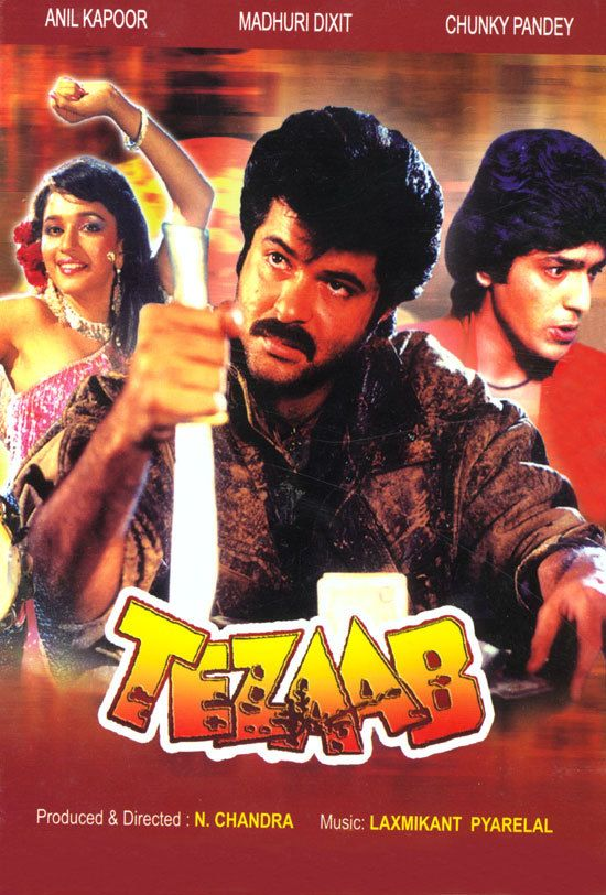 Lyrics of So gaya, Yeh Jahan from Movie Name:- Tezaab Year : -1988