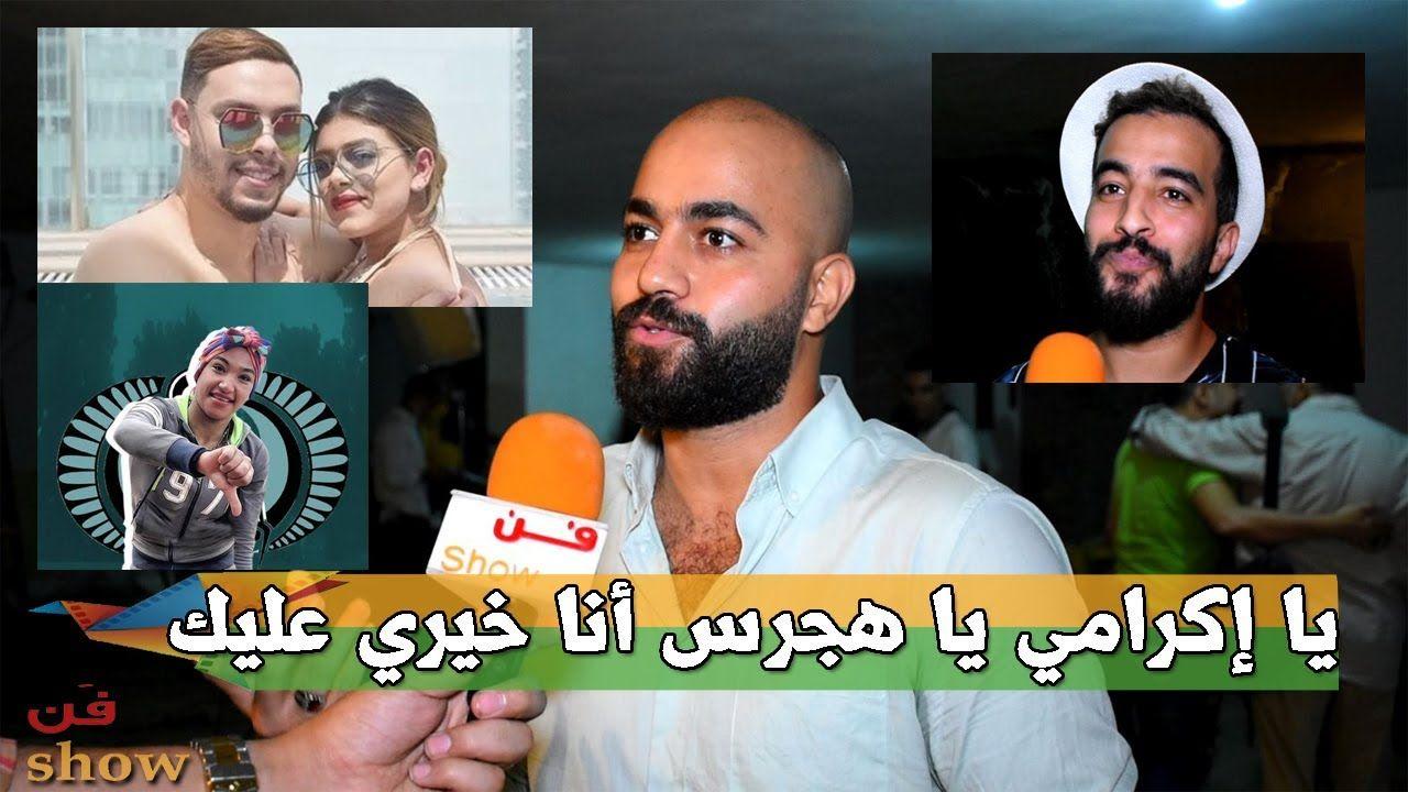 محمد النمر خسرت ناس بسبب أحمد حسن ودينا مراجيح رزقها كدا Baseball Cards Celebrities Cards