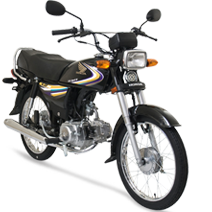 Honda Motorcycle 70cc Motorcycle Honda Bike