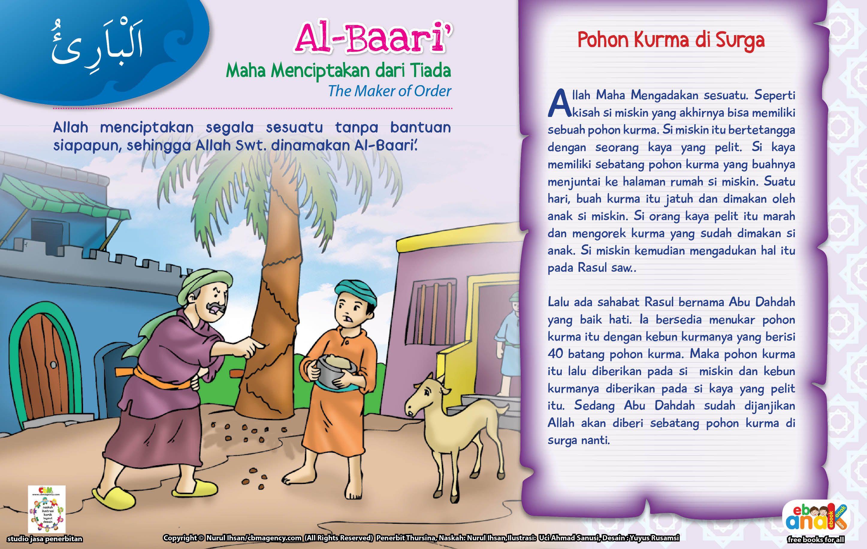 Kisah Asmaul Husna AlBaari' Pendidikan, Buku, Kartun