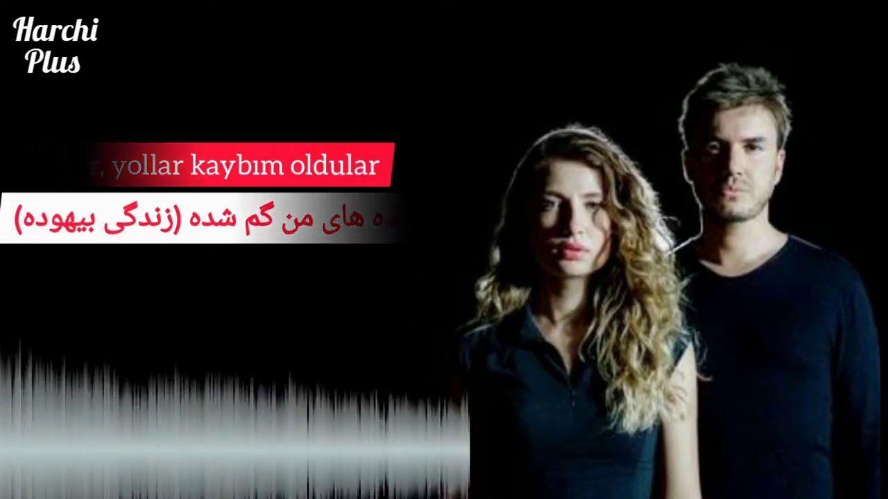 Irmak Arici Ft Mustafa Ceceli Muhur آهنگ ترکی با ترجمه فارسی 2020 Movie Posters Youtube Movies