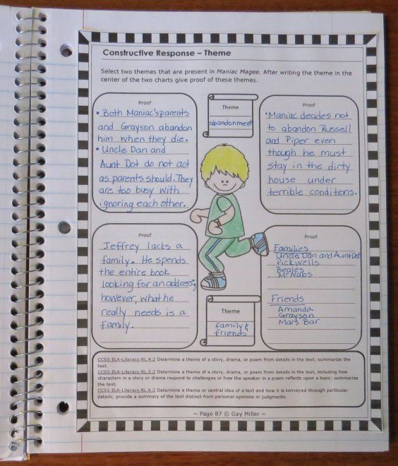 all worksheets acirc maniac magee worksheets printable all worksheets maniac magee worksheets maniac magee graphics organizers and printable