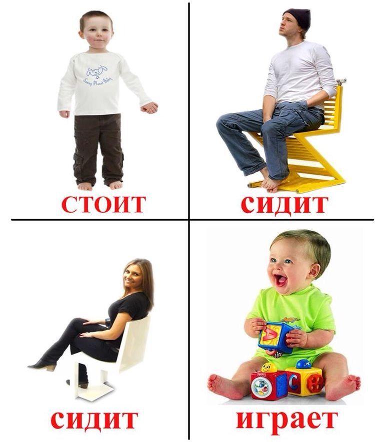 Russian | Аутизм обучение, Развивающие упражнения, Аутизм