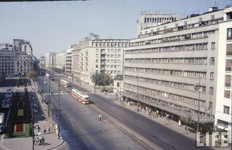 Bd. Magheru 1964 (cu tramvaie EP) (foto Carl Mydans, LIFE).jpg