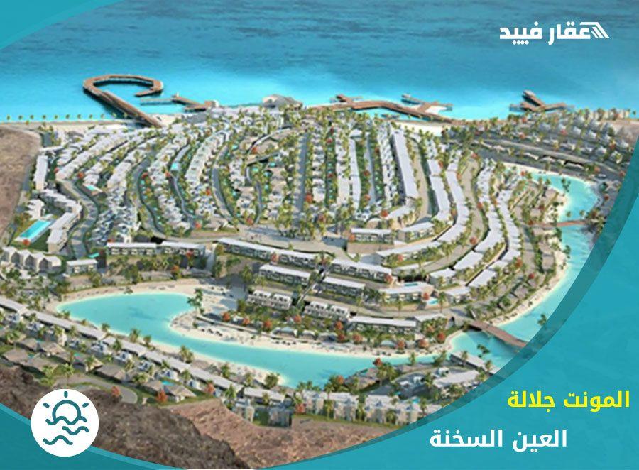 قرية المونت جلالة العين السخنة City Photo City Aerial