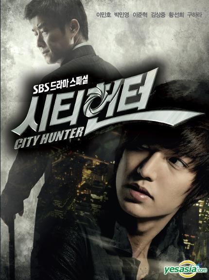 City Hunter Tv Google Search City Hunter Lee Min Ho City Hunter Korean Drama