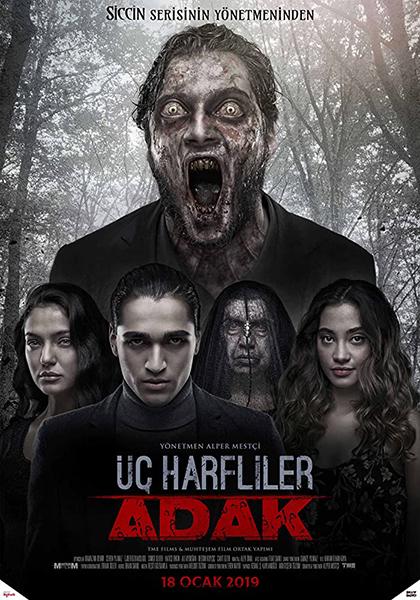 Nonton Uc Harfliler Adak Film Bioskop Online Streaming