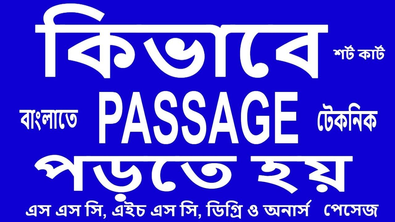 Translation in Bangla from English passage - Short Cut tips for