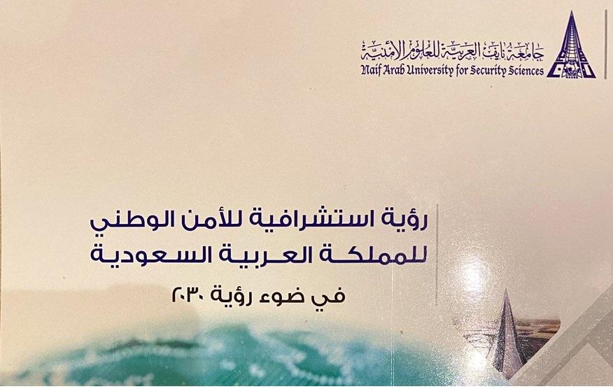 كتب Archives مستقب لات الأم ة Science Writing