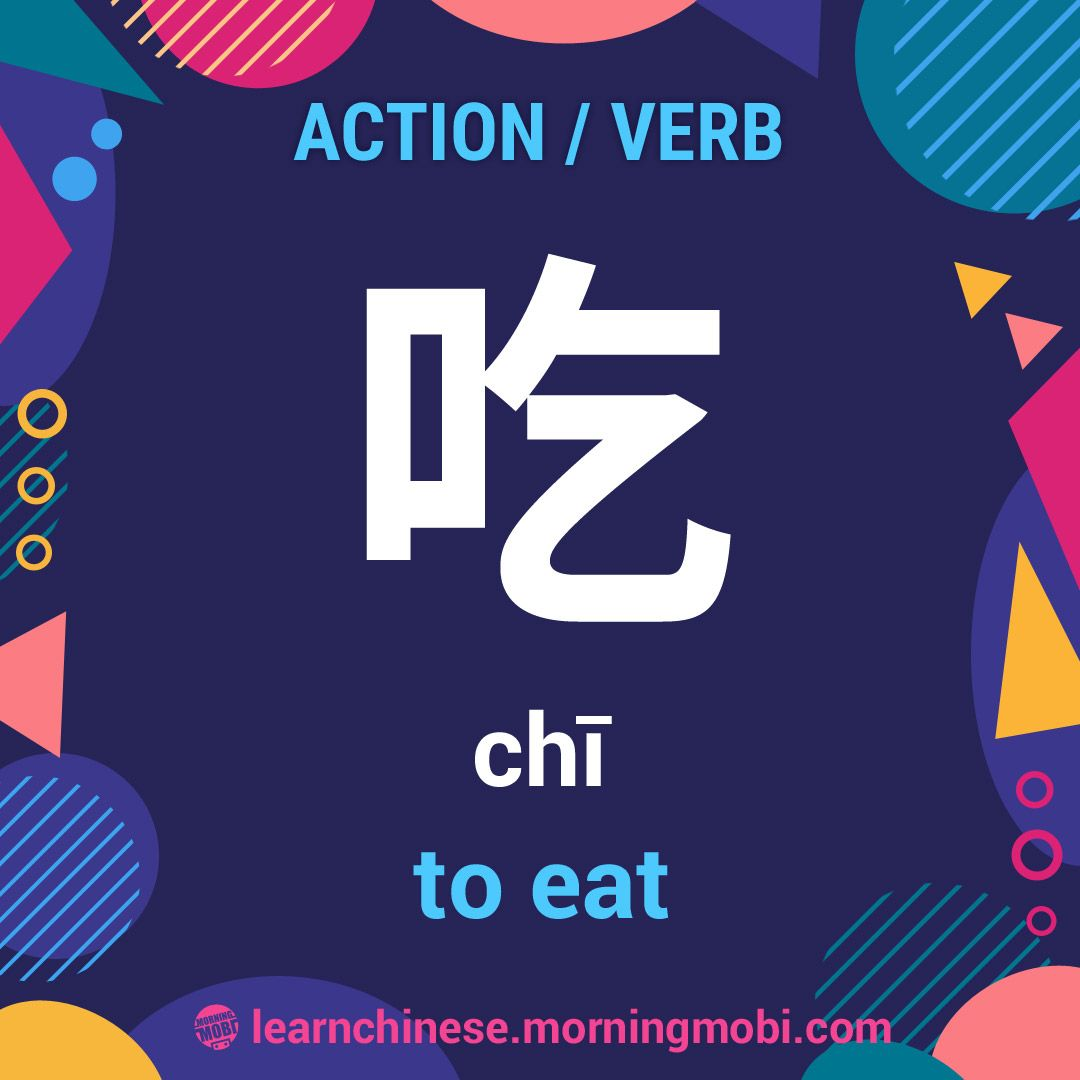 Action Verb 1 In Chinese Characters Writing Worksheets