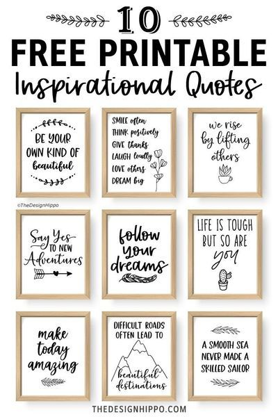 10 Free Printable Inspirational Quotes For Daily Motivation