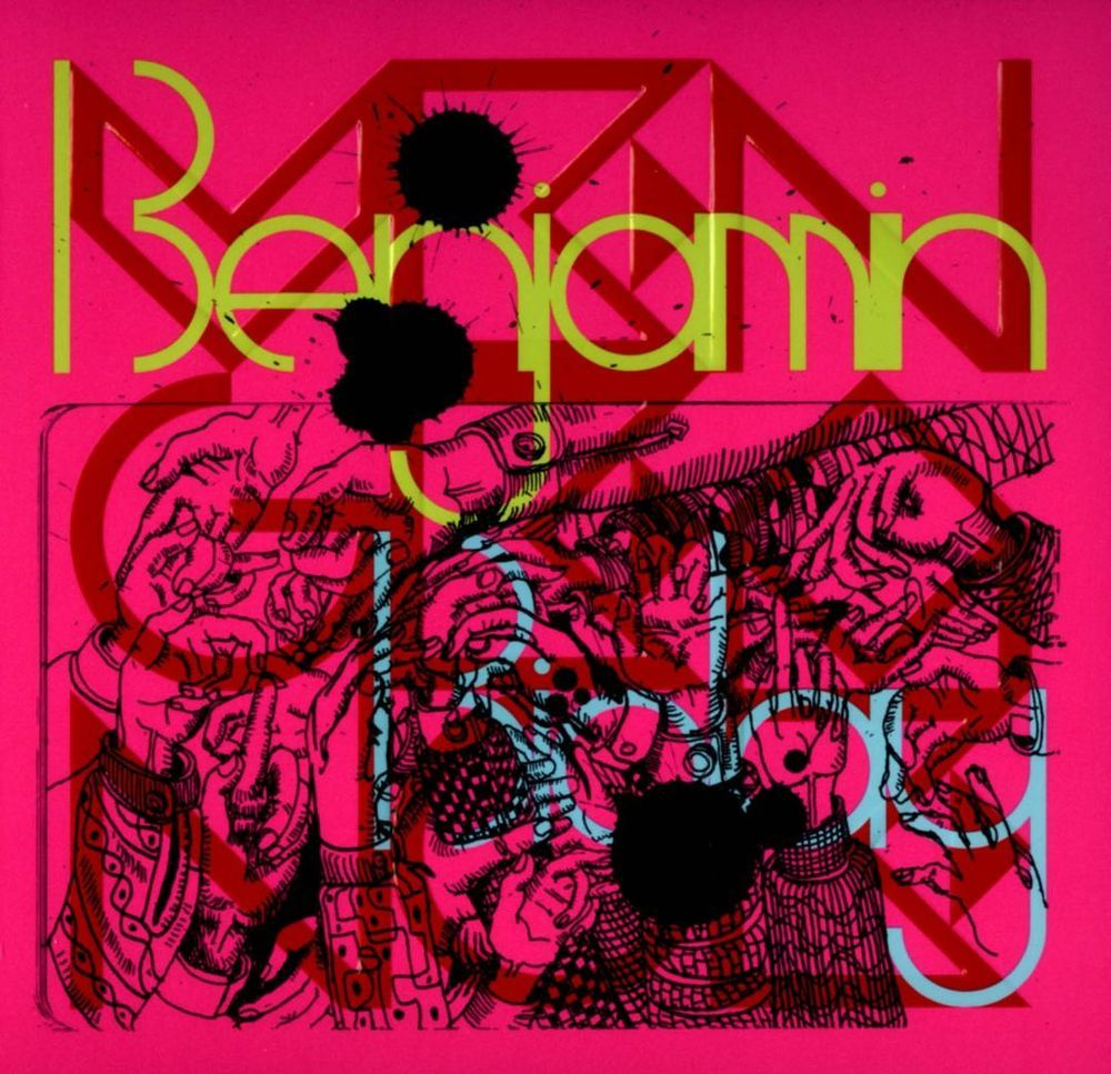 Vengeance Lp Vinyl Cool Things To Buy Lp Vinyl French Pop