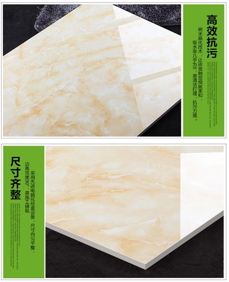 Prevent slippery floors flooring ideas and inspiration prevent slippery tile floors http nextsoft21 pinterest dailygadgetfo Gallery