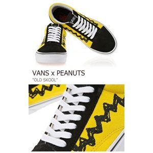 Vans x Peanuts バンズ OLD SKOOL Charlie Brown スヌーピー
