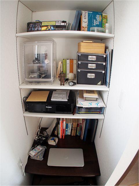 一畳書斎 写 燻 釣とメモの日々 書斎 インテリア 作業スペース