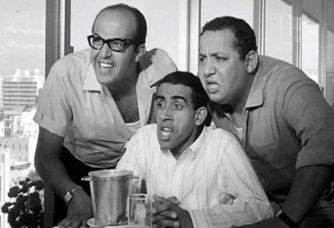 الضيف أحمد جورج سيدهم سمير غانم ثلاثي أضواء المسرح Egyptian Movies Egyptian Actress Vintage Movie Stars