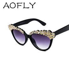1edab933c ... Olho de Gato óculos de sol feminino Borda de Metal Cristal Diamante  óculos de sol Olho de Gato óculos óculos de sol feminino S1649(China  (Mainland))