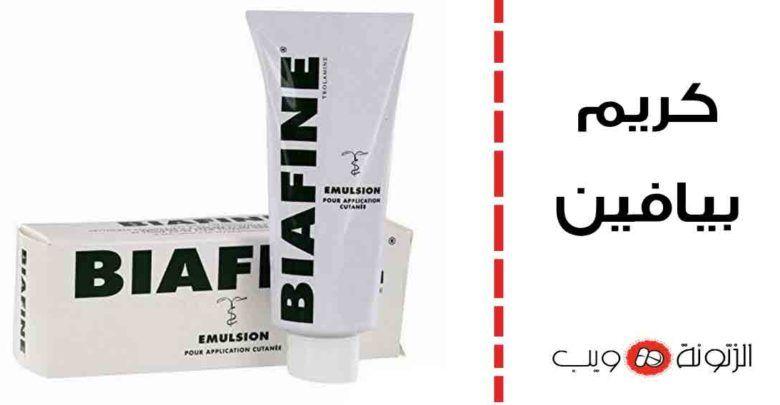 كريم بيافين تجربتي للمنطقة الحساسة و الوجه Cream Electronic Products Power