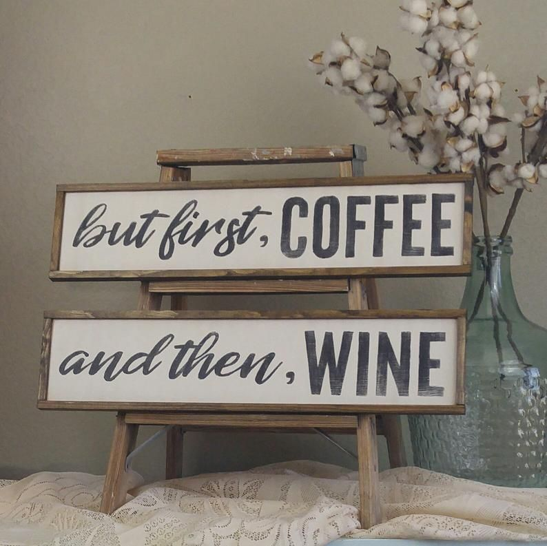 But First Coffee Sign, And Then Wine Sign, Gift for Coffee