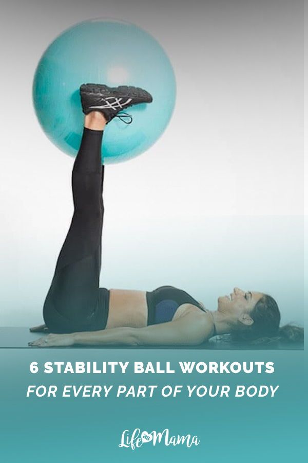 They may be a little difficult to get used to at first, but stability balls force your body to focus...
