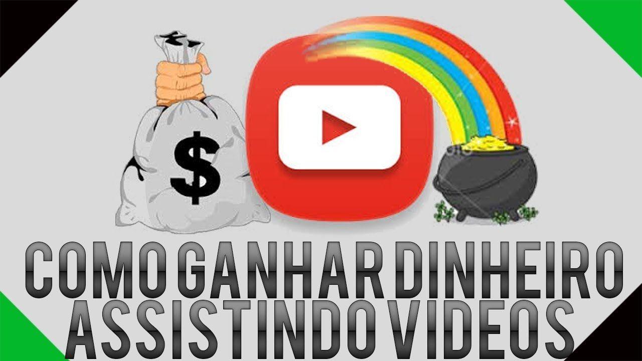 Como ganhar dinheiro na internet assistindo videos