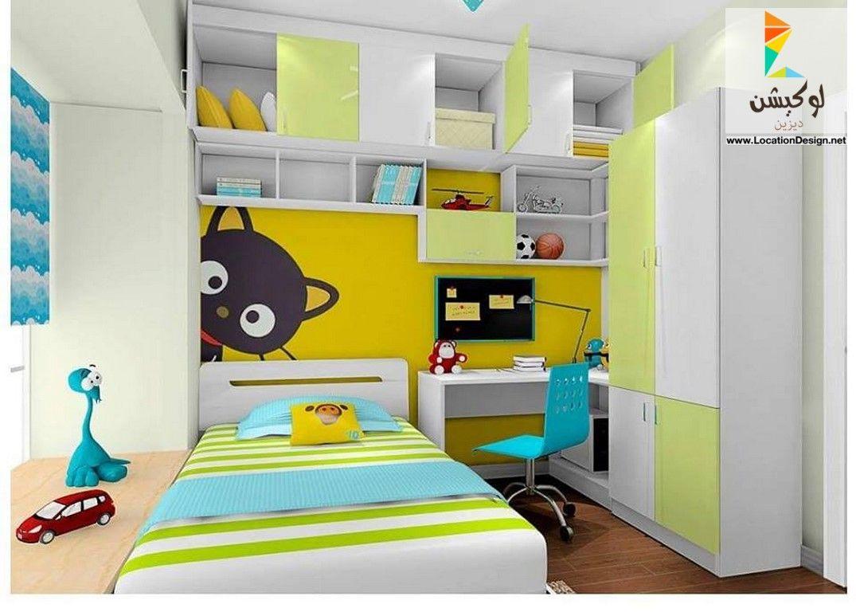 احدث ألوان دهانات غرف اطفال مودرن 20 تصميم جديد لأحدث غرف اطفال 2017 لوكشين ديزين نت Modern Childrens Room Kids Bedroom Bedroom 2018