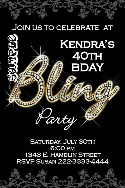 Bling Birthday Party Invitations