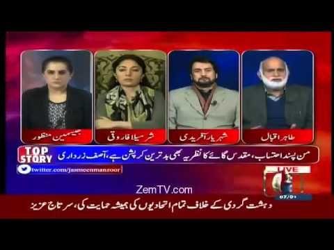 Tonight with Jasmeen - 7 Jan 2016 | Latest Pakistani Talk shows 2016