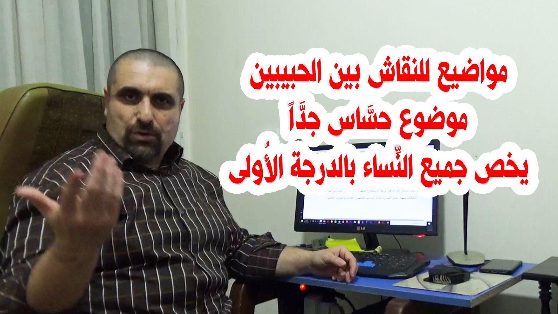 مواضيع للنقاش بين الحبيبين Incoming Call Screenshot Incoming Call