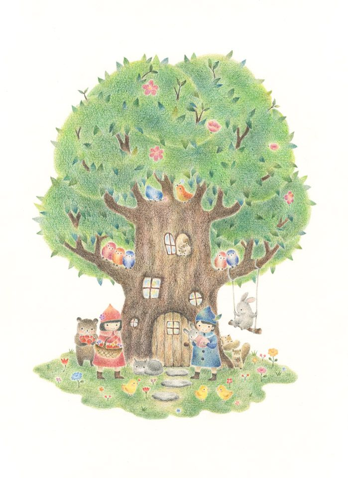 Children And Animals Living In Big Tree Home Rili Picture Book