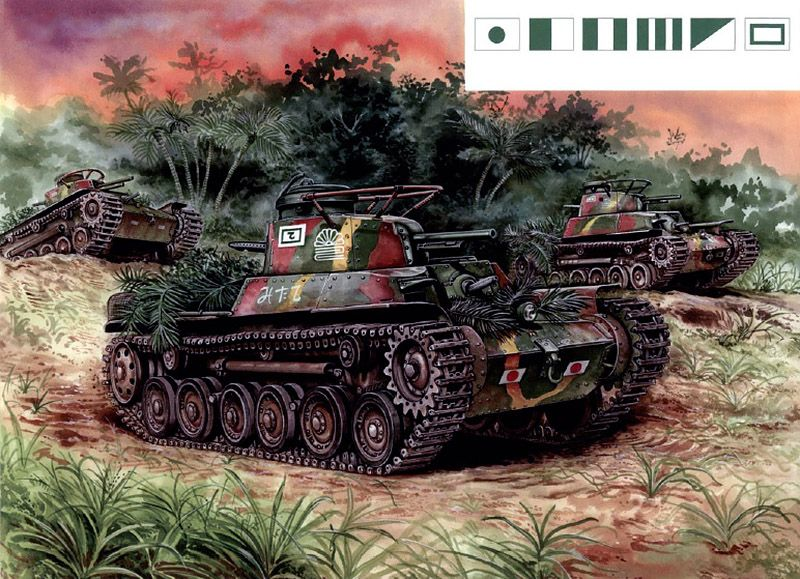 Type 97 Chi-Ha medium tank, 5th Company, 9th Tank Regiment, Saipan, July 1944