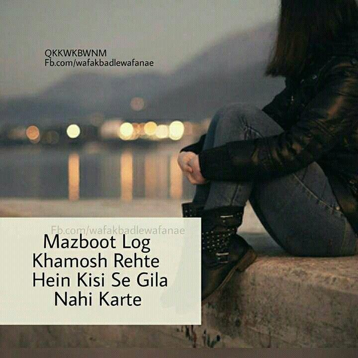 Trueeee Shayari Hindi Quotes Quotes Love Hurts Quotes