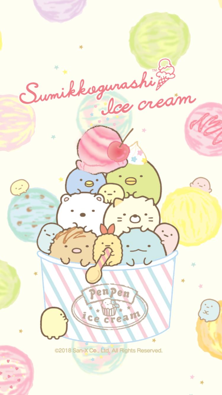 すみっこぐらしとアイスクリームの壁紙