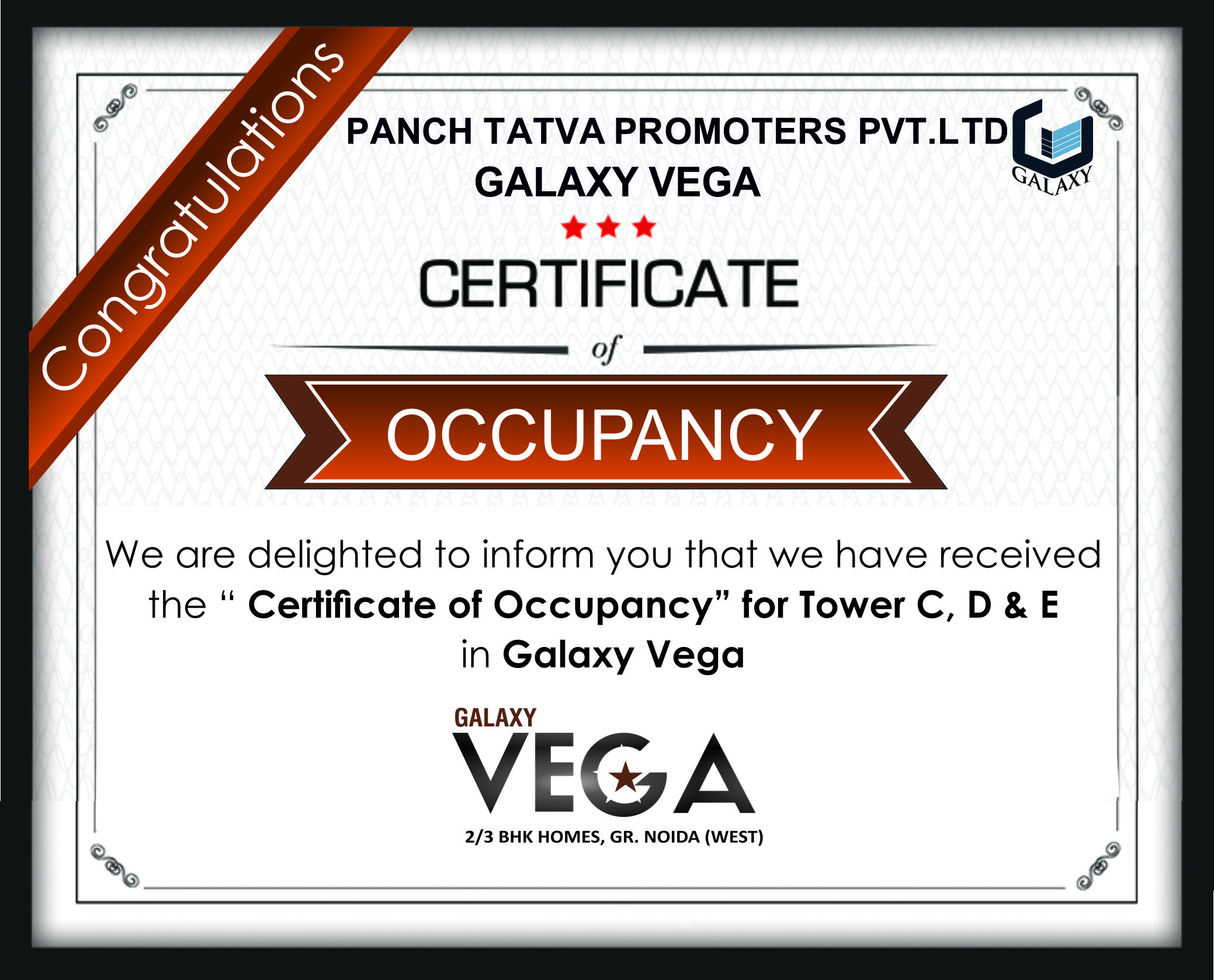 Occupancy certificate for galaxy vega galaxygroup galaxyshoppe occupancy certificate for galaxy vega galaxygroup galaxyshoppe galaxyroyale galaxydiamondplaza 1betcityfo Images