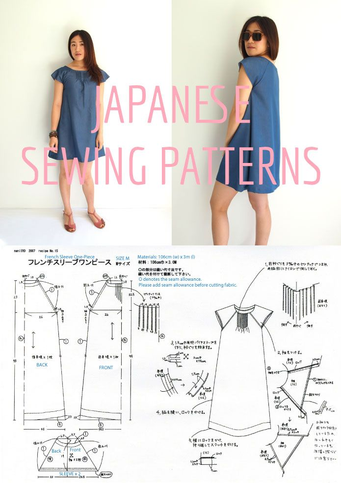 Free Japanese Sewing Pattern With Translations Denim Smock Dress