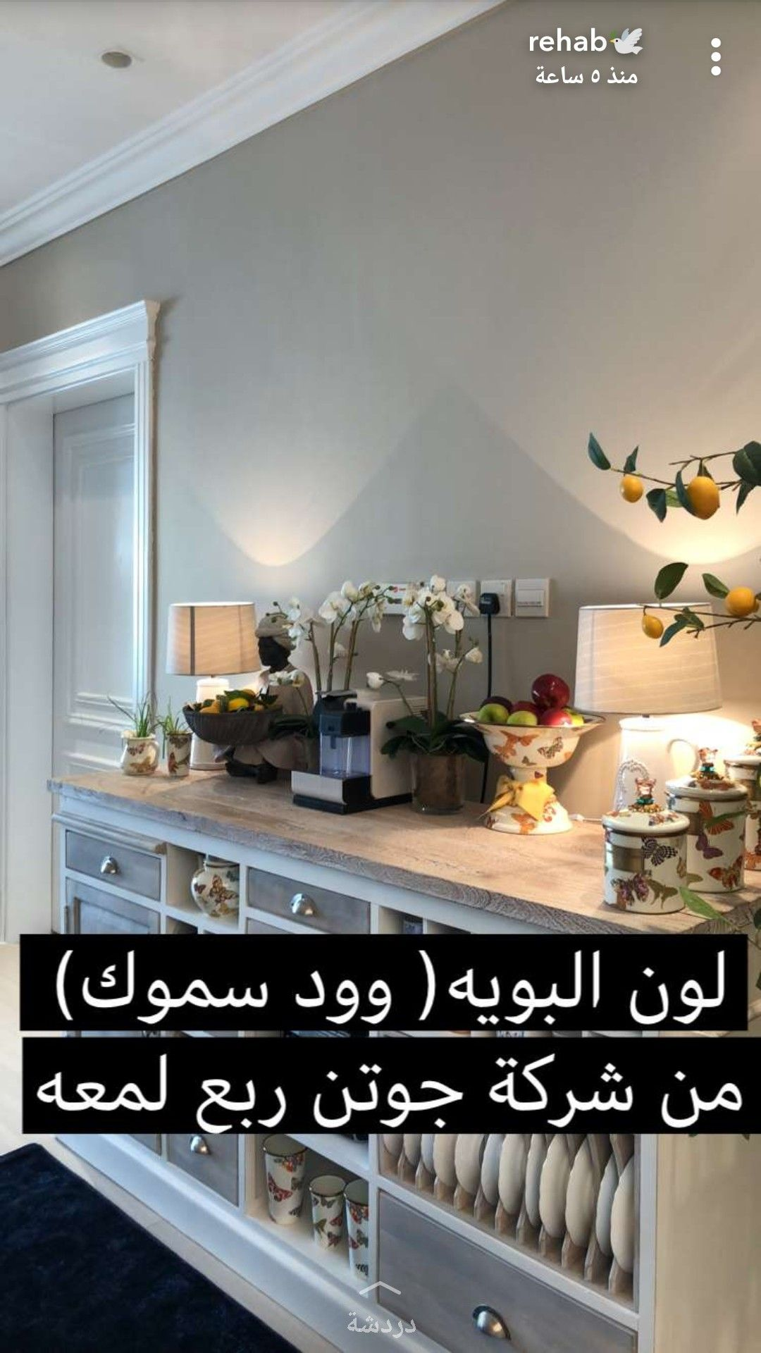 Pin By Maryam Mokhtar On دهانات Home Room Design Home Design Living Room Farmhouse Decor Living Room