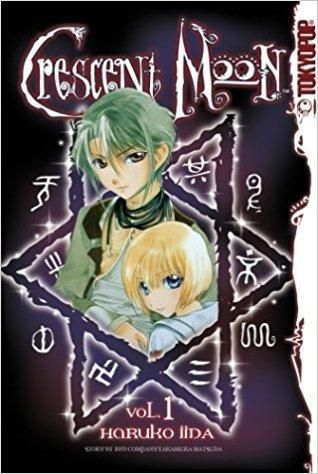 Used Crescent Moon Vol 1 English Manga -