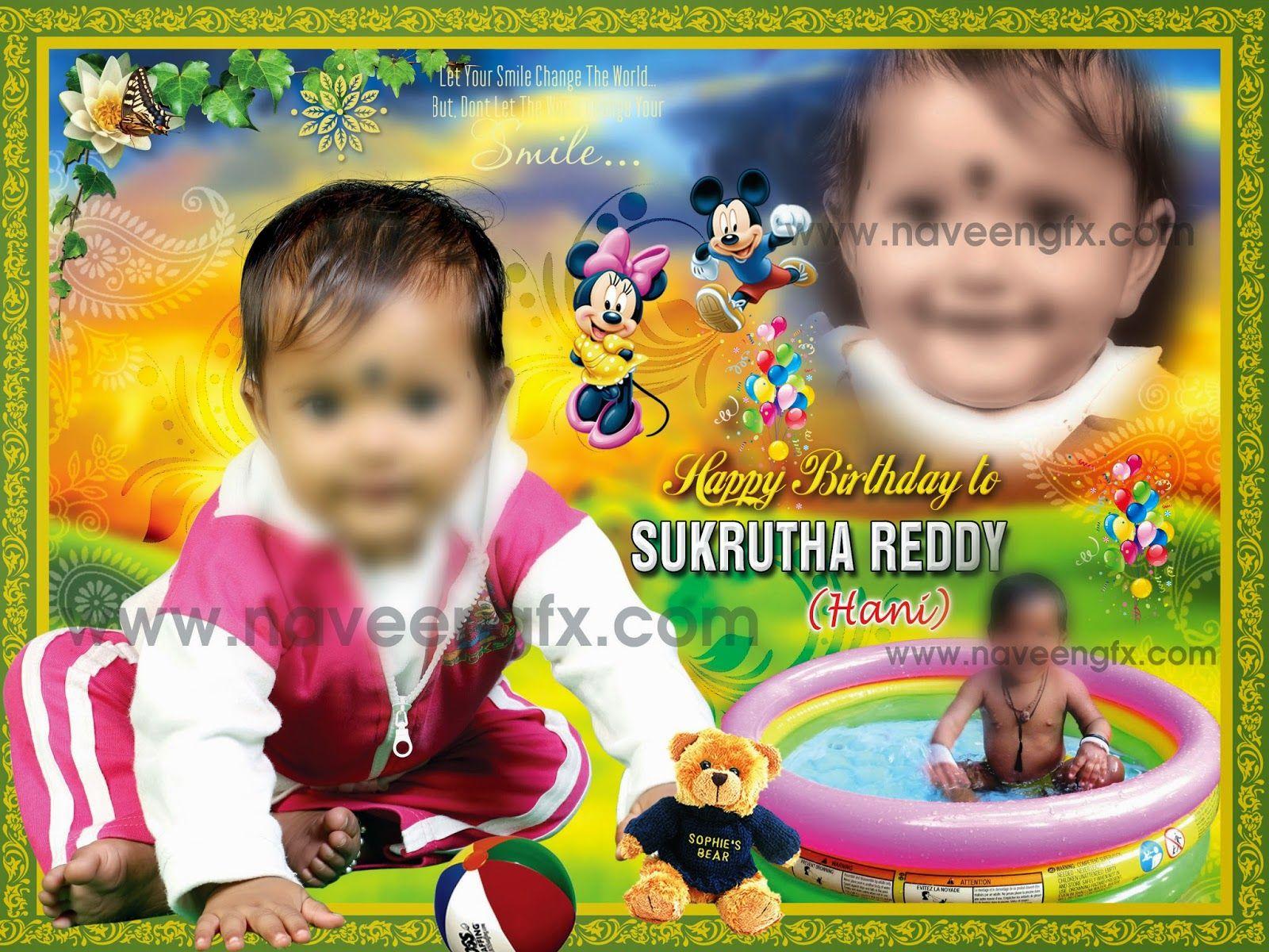 Kids Birthday Invitations Templates Design Birthday Invitations