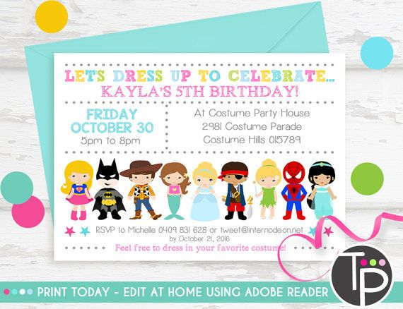Costume Party Invitation Instant Download Dress Up Party